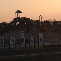 Photo taken at 豊前国府跡公園 by Yoko S. on 3/15/2014