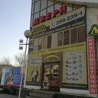 Photo taken at Магазин Дверей Браво На Тургенева by Vsevolod Y. on 4/1/2013