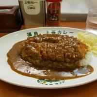 Photo taken at 福島上等カレー あまがさきキューズモール店 by ahonen1997 on 6/29/2016