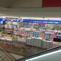 Photo taken at ホームセンターコーナン 寝屋川昭栄店 by たまご . on 8/17/2016