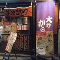Photo taken at ジョニーのからあげ 茨木神社前 by たまご . on 12/31/2015