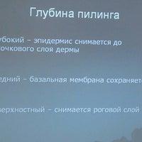 Photo taken at СПб ЦПО ФМБА России by Alexandra F. on 2/25/2014