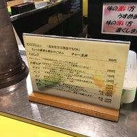 Photo taken at らーめん研究所 by 鳴海アサカ on 9/22/2018
