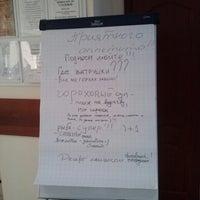 Photo taken at Столовая МТС by Марина А. on 3/20/2013