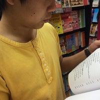 Photo taken at ร้านนายอินทร์ @ Tesco Lotus กบินทร์บุรี by BF  on 3/8/2014