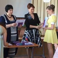 Photo taken at Школа-интернат № 49 «Школа здоровья» by Юлия А. on 6/17/2015