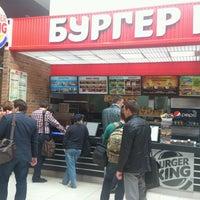 Photo taken at Burger King by Юрий Л. on 4/30/2013