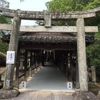 Photo taken at 吉備考古館 by キャンタロー 瀬. on 8/2/2016