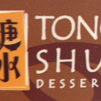 Photo taken at Tong Shui Desserts 糖水 by Nancy on 3/20/2014