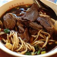 Photo prise au Yong Kang Beef Noodle par Billy P. le7/28/2013