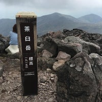 Photo taken at 茶臼岳 by shibuiku on 5/14/2016