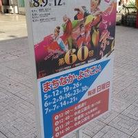 Photo taken at 帯屋町 壱番街 by タクミ (身勝手の極意) on 5/13/2013