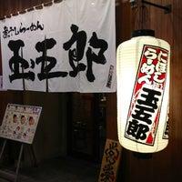 Photo taken at 煮干しらーめん 玉五郎 くずはモール店 by タクミ (SSJ2孫悟飯) on 10/12/2013
