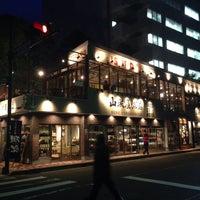 Photo taken at 山城屋酒店 宝町店 by Yasuyuki T. on 2/14/2014