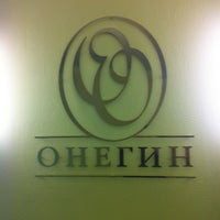 Снимок сделан в Отель Онегин / Onegin Hotel пользователем Pavel V. 3/21/2013