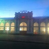 Photo taken at Тайга by Valentina S. on 6/10/2015