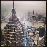 Photo taken at Park Hyatt Shanghai by Bernard V. on 3/29/2013