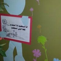 Photo taken at مركز الابداع الاسري النسائي للتدريب by Amina A. on 7/17/2013