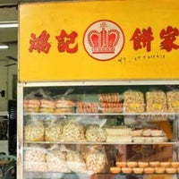 Photo taken at Hong Kee Confectionery Trading by Andy ng on 5/28/2015