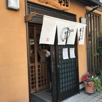 Photo taken at 手打うどん 牛コロ 宮内 by Miho H. on 1/9/2018