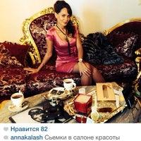 Photo taken at КраSота by Krasota w. on 11/8/2013