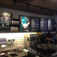 Photo taken at Starbucks by Gregory S. on 8/16/2014