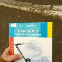 Photo taken at Библиотека НИУ ВШЭ by Jane U. on 1/27/2014