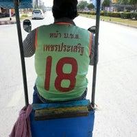 Photo taken at แยกสะเดียง (Sa Teang Intersection) by Bobo j. on 11/4/2012