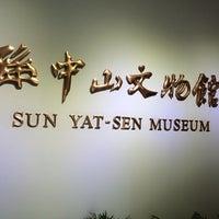Photo taken at Dr. Sun Yat-sen Former Residence & Memorial Hall by Sofi T. on 7/7/2014