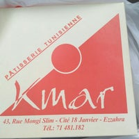 Photo taken at Kmar Patisseries Tunisienne by Safwen W. on 6/18/2016