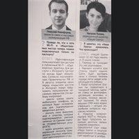 Photo taken at Вело Парковка by Наталия П. on 8/22/2014