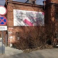 Снимок сделан в ГЦСИ Екатеринбург / NCCA Yekaterinburg пользователем Vassily G. 4/28/2013