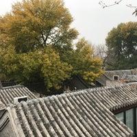 Photo taken at 沙井胡同 by Shuzhen on 10/27/2017