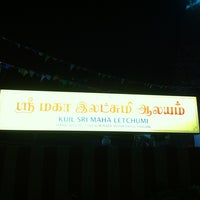 Photo taken at Sri Mahalakshmi Temple by Murali K. on 12/26/2013