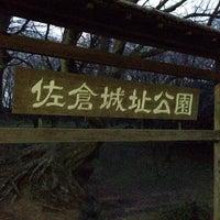 Photo taken at Sakura Castle Ruins Park by Takanori N. on 3/24/2013