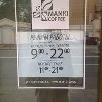 Photo taken at Manki Coffee by Анетик . on 8/2/2013