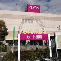 Photo taken at 咲ランド/サキランドショッピングセンター by 従三位紫電左近衛大将 on 11/23/2013