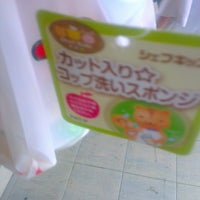 Photo taken at 100 Yen Shop by Zima Z. on 6/25/2013