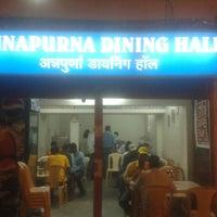รูปภาพถ่ายที่ Annapurna Dining Hall โดย P&IT เมื่อ 6/29/2013
