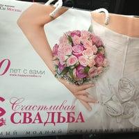 Photo taken at ЗАГС г. Московский by Alexey B. on 2/22/2014