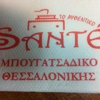 Photo taken at Santé by 🐾Ευαγγελία . on 8/31/2013