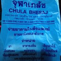 5/12/2013にPiyarat C.がChula Bhesaj Drug Storeで撮った写真