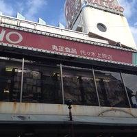 Photo taken at 丸正 代々木上原駅前店 by misoco on 9/27/2014