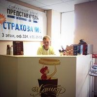 Photo taken at Чашка by Ann S. on 6/17/2013