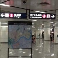 Photo taken at Chengzhan Metro Station by Jiezitui on 5/24/2013