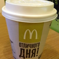 Photo taken at McDonald's by Валерий Н. on 7/24/2013