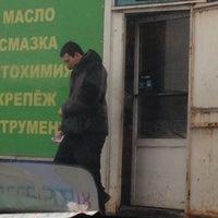 Photo taken at Аушвиц by Максим И. on 12/13/2014