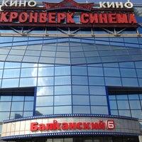 Photo taken at Balkansky Mall by Denis L. on 8/5/2013