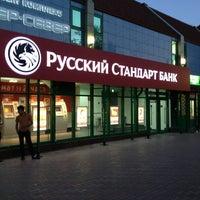 Снимок сделан в Банк Русский Стандарт пользователем Vladimir K. 6/3/2013