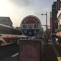 Photo taken at 松山町 バス停 by Takaki on 3/29/2017